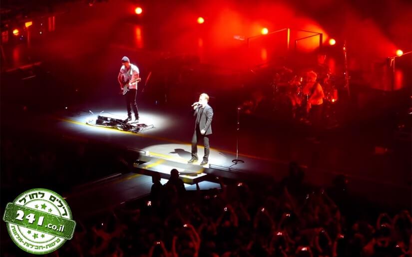 יו טו - U2 - להקת U2